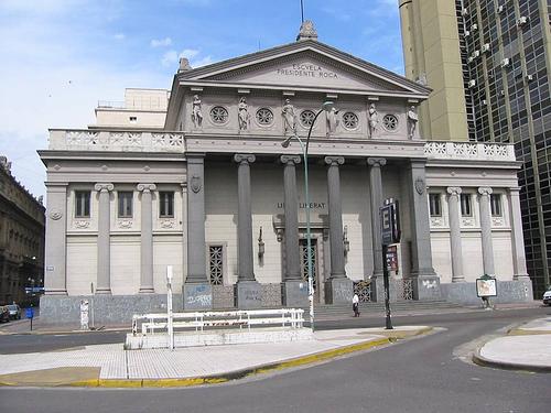 Национальная библиотека Аргентины (г.Буэнос-Айрес)