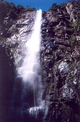 Горный водопад в Бразилии