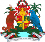 Гренада фото