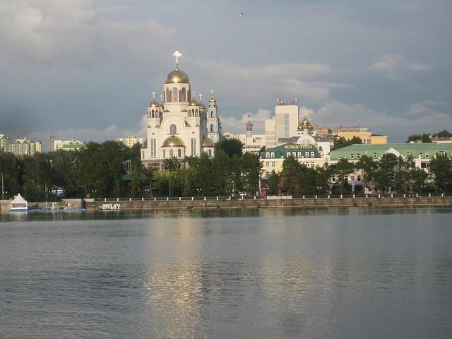 Что можно посмотреть в Екатеринбурге?