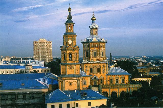 Екатеринбург Горно Алтайск авиабилеты от 5228