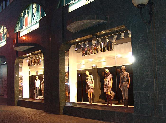 Магазины женской одежды MANGO в Ростоае-на-Дону и Южном ФО. МАНГО. женская одежда