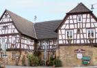 Купить гаштет в Германии