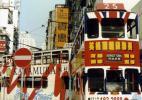 Гонконг. Трамвай