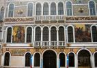 Венеция. Палаццо
