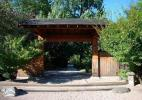 Японский сад во Вроцлаве