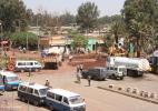 Бахр Дар в Эфиопии
