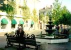 Город Бердянск в Украине