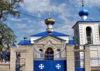 Город Херсон в Украине