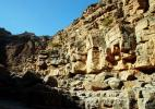 Каменные скалы. Мусандам
