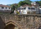 Город Кратово в Македонии. Мост
