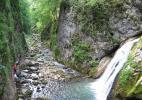 Природный парк Западные горы