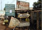 Ремесленный рынок. Брикама, Гамбия