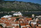 Город Цетине в Черногории