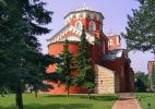 Город Кралево В Сербии.  Монастырь Жича