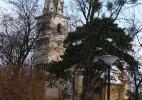 Город Бюк в Венгрии