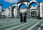 Город Понта-Делгада в Португалии