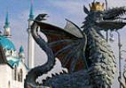 Крылатый дракон Зилант - символ Казани